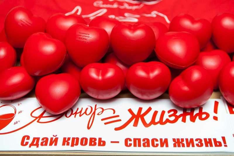 """1-15 июня АКЦИЯ """"Подумай о других – сдай кровь, поделись жизнью!"""""""