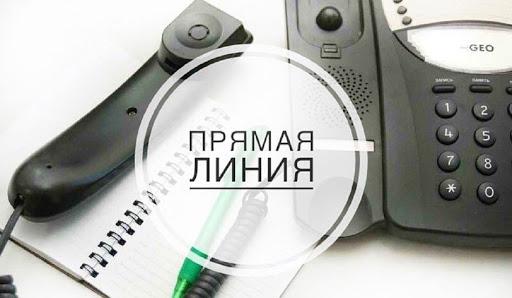 График проведения «Прямых телефонных линий» должностными лицами УЗ «Каменецкая ЦРБ» во 2 квартале 2021 года
