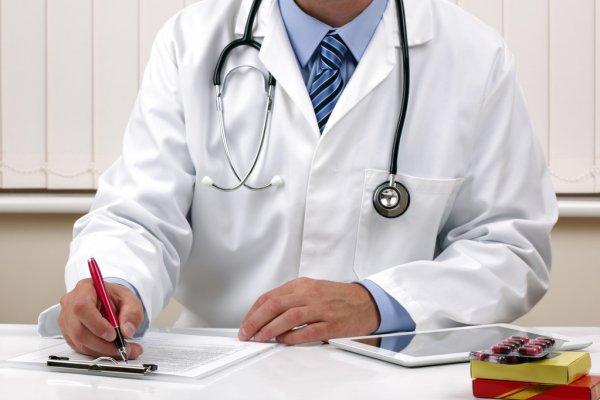 Всеобщий охват услугами здравоохранения