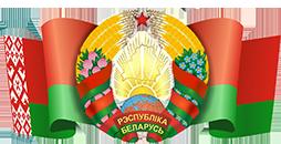 """УЗ """"Каменецкая ЦРБ"""""""
