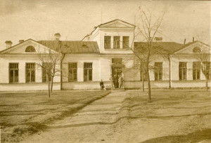 Territorial hospital. Year of construction 1910.
