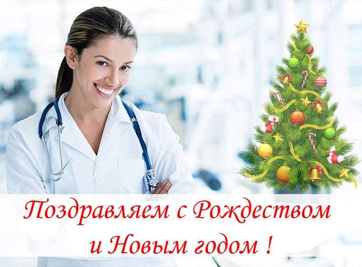 Желаем  крепкого здоровья!