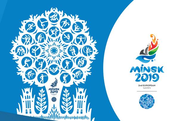 II Европейские игры – соревнования, свободные от табака