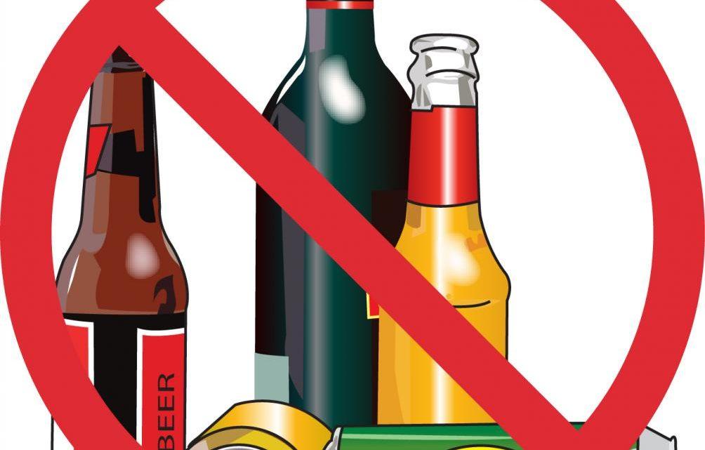 11 июля  — день профилактики  алкоголизма