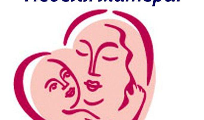 С благодарностью и любовью: Неделя матери в Беларуси с 8 по 14 октября