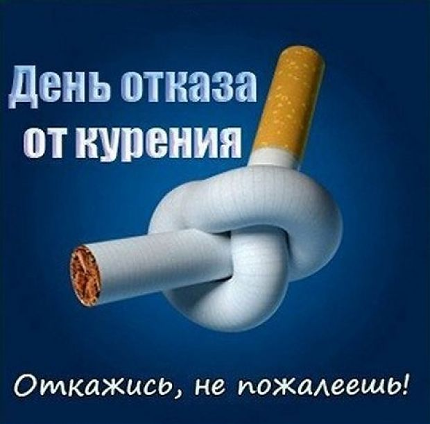 Мы за жизнь без табака.